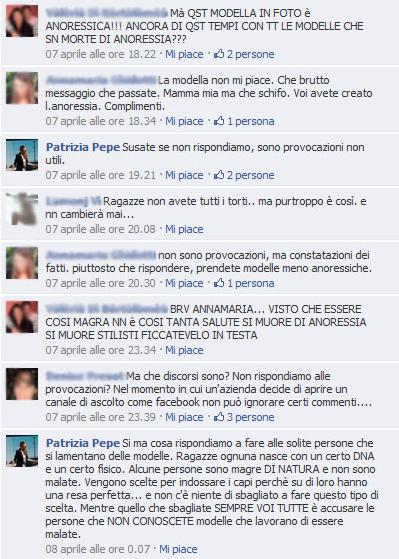 Patrizia Pepe PR online