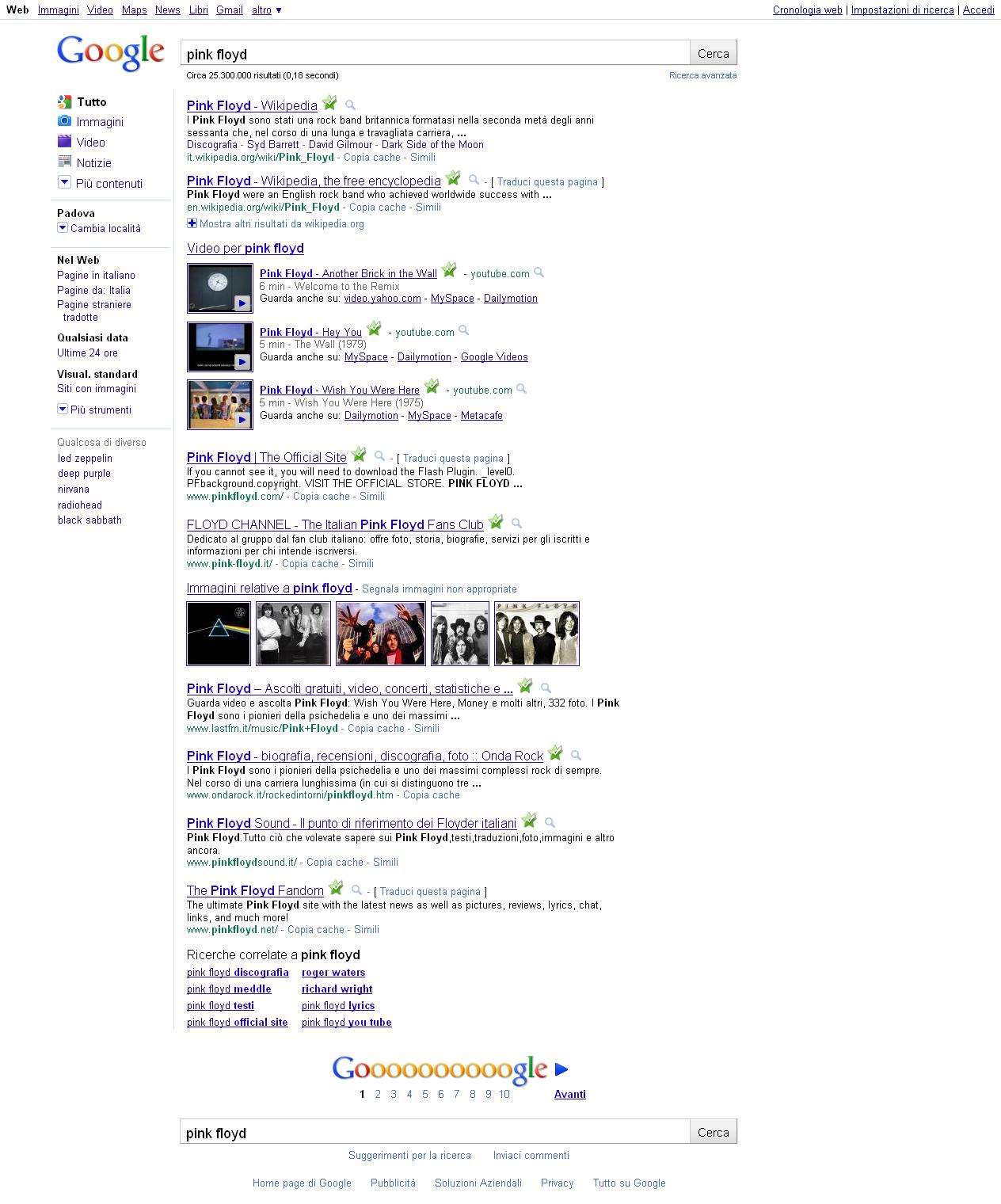 Universal Search pinkfloyd
